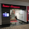 Gulf Canada Square Tower Cleaners Store. #208, 401 - 9 Ave SW, Calgary, Alberta. (403) 269-5575